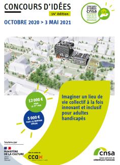 Concours d'idées innovantes sur les lieux de vie inclusifs, ouvert aux étudiants
